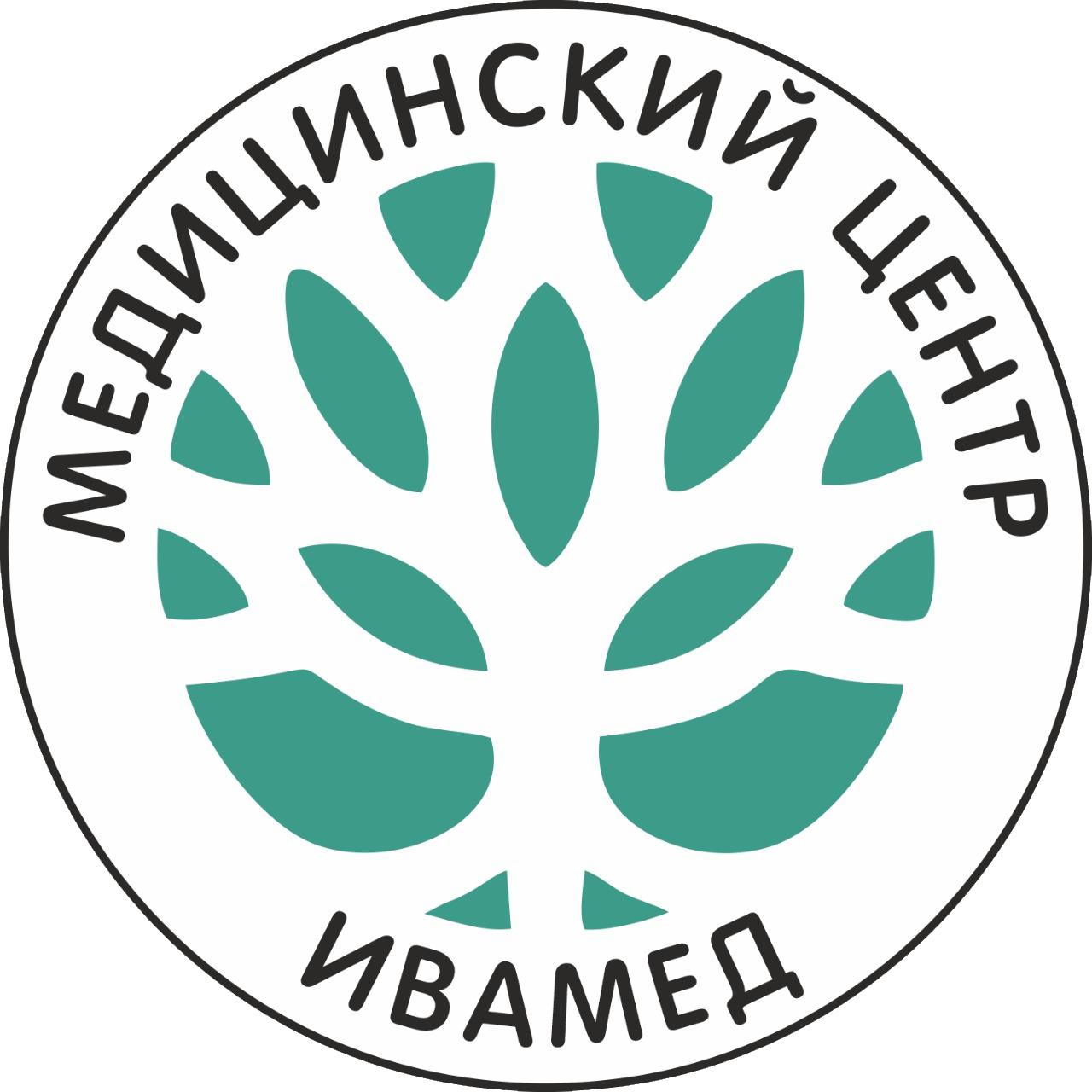 УЗИ Центр — Дорожная больница